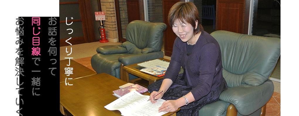 横須賀市の社会保険労務士事務所